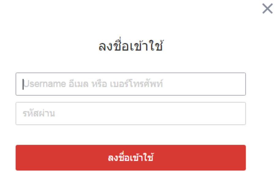 "Choose ""7-ELEVEN"" and input the Garena Shell PIN, then click  ""ไปต่อการชำระเงิน""."